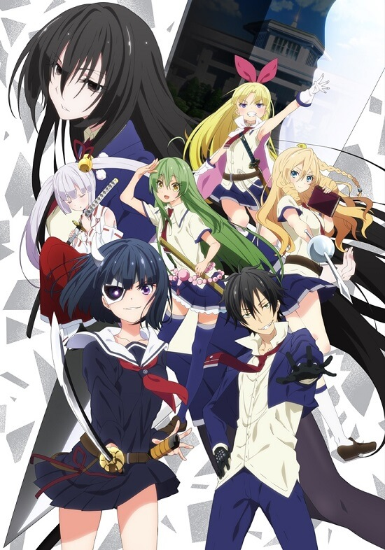 Busou Shoujo Machiavellism - Segundo Trailer introduz Elenco