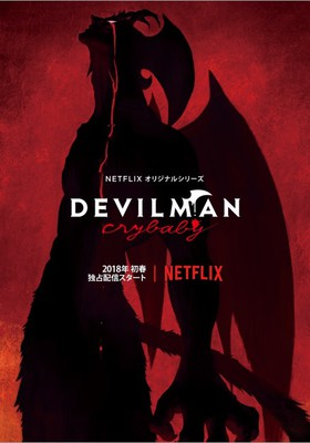Masaaki Yuasa realiza Devilman para a Netflix Poster