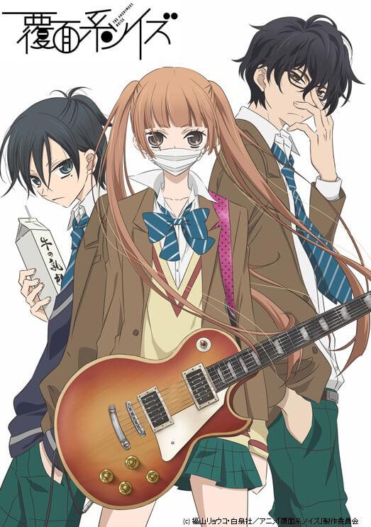 Fukumenkei Noise Poster Promocional