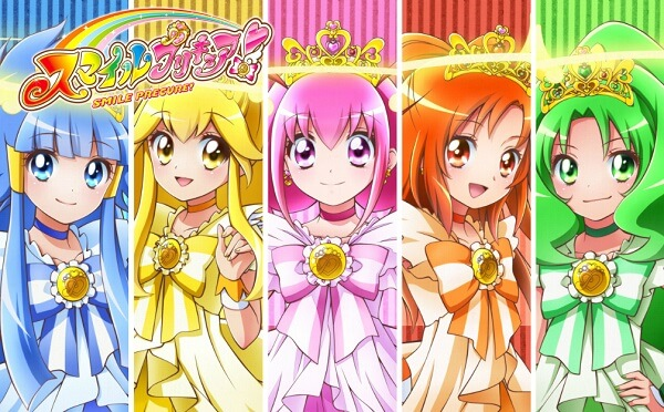 Glitter Force_Smile Precure_horizontal poster