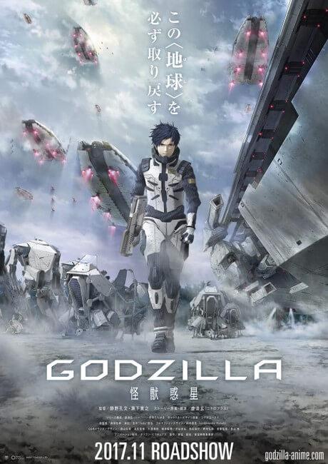 Godzilla Anime - Trilogia e Estreia Primeio Filme | Godzilla Trilogia Anime - Vídeo Promocional revela Detalhes da Produção | Godzilla Trilogia Anime - Teaser Poster antecipa Design do Monstro