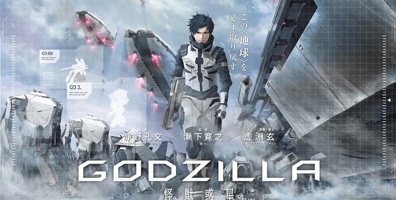 Godzilla Anime – Trilogia e Estreia Primeio Filme
