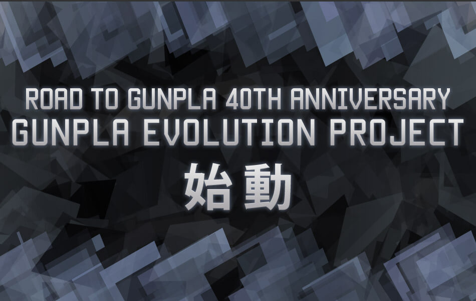 Bandai anuncia novo projeto Gunpla