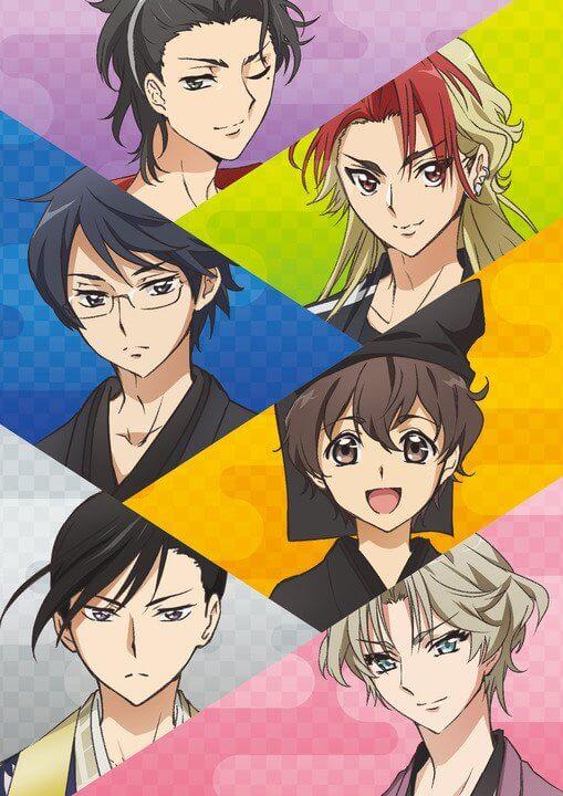 Kabukibu Poster Promocional