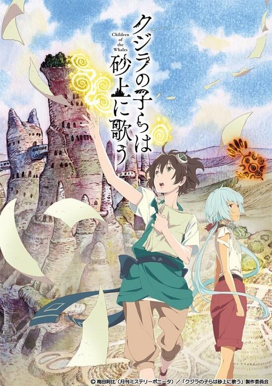 Kujira no Kora wa Sajou ni Utau revela Trailer - JC Staff
