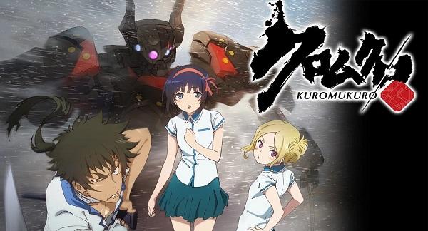 Kuromukuro_horizontal poster_series