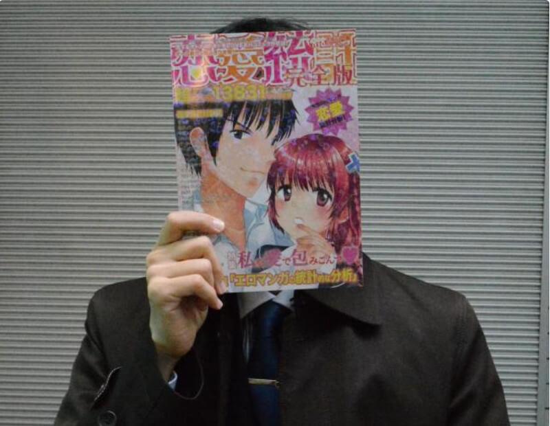 Manga Shoujo - O que as raparigas procuram - Makita e o seu trabalho
