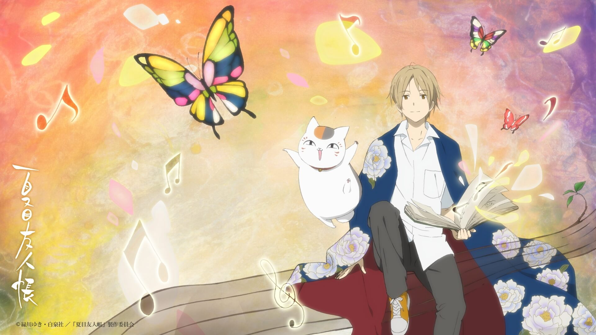 Criadora de Natsume Yuujinchou publica Novo One-Shot