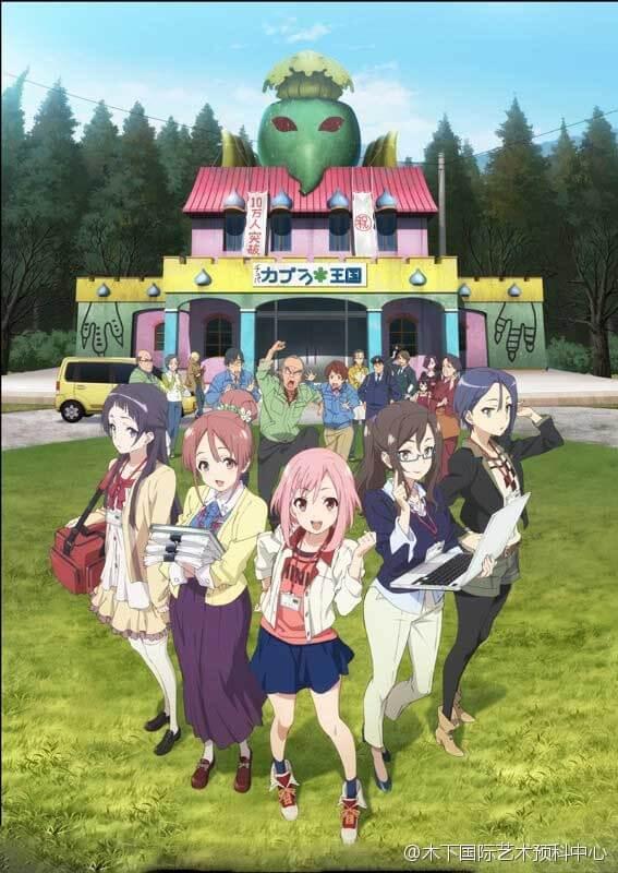 Sakura Quest - Poster Promocionl