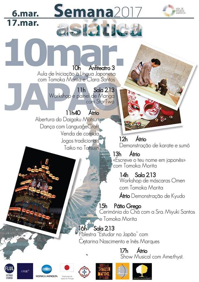 Calendário de Eventos Março 2017