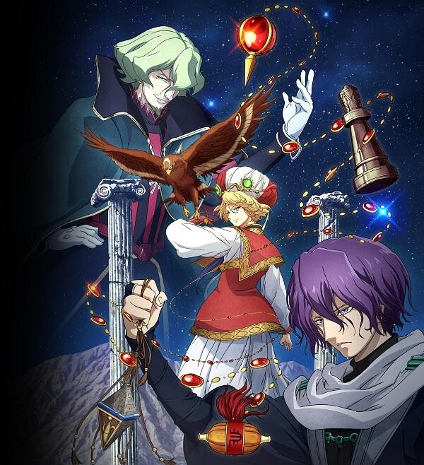 Shoukoku no Altair - Novo Vídeo Promocional e Estreia