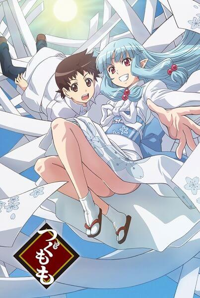 Tsugumomo - Poster Promocional