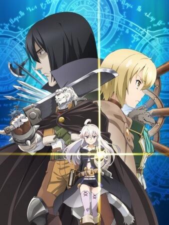 Zero kara Hajimeru Mahou no Sho - Poster Promocional