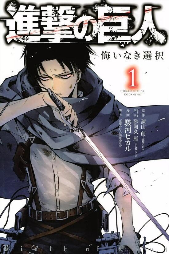 Kodansha Comics - Battle Angel Alita e Attack on Titan: No ...