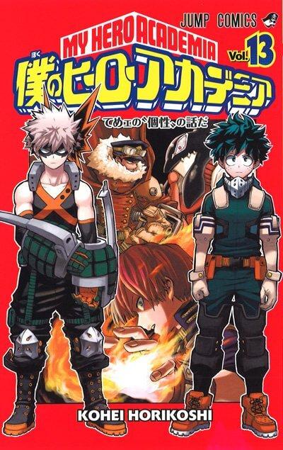 Capa Manga Boku no Hero Academia Volume 13 revelada!