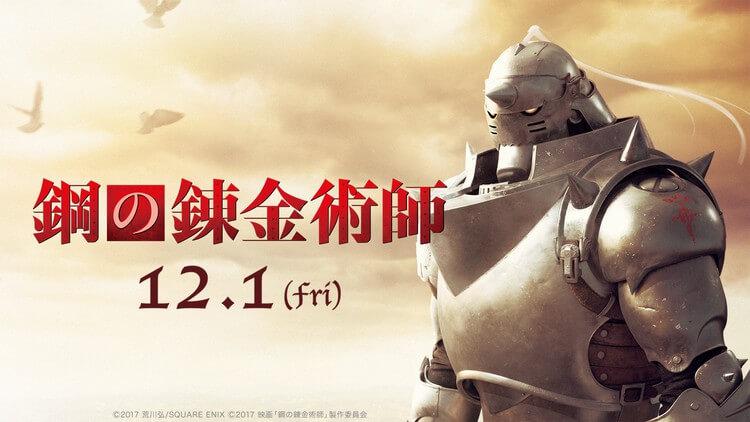 Fullmetal Alchemist Live Action revela Trailer 3 | Filme