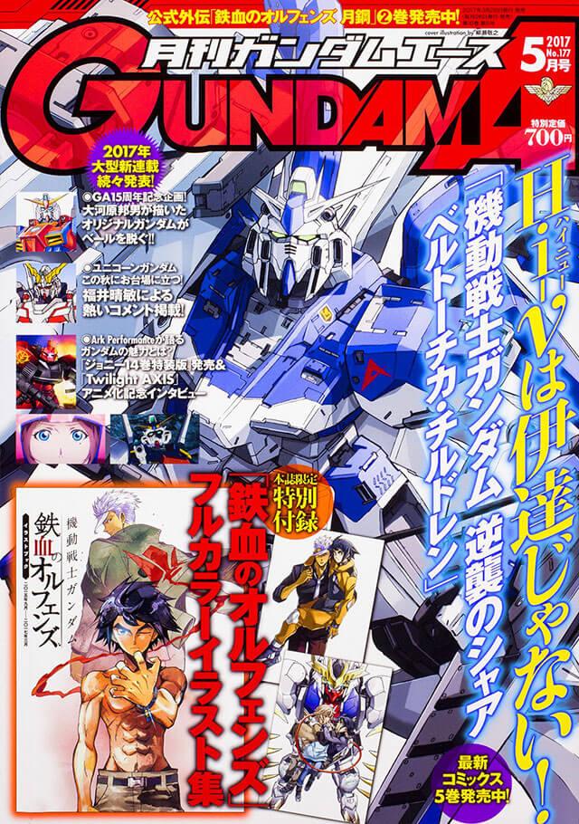 Gundam ACE - Anunciadas 3 novas mangas originais de Gundam