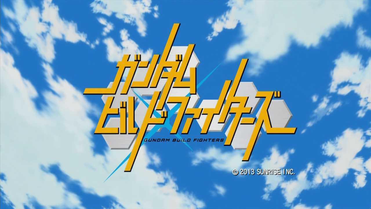 Gundam Build Fighters – Nova batalha em mais um capítulo especial