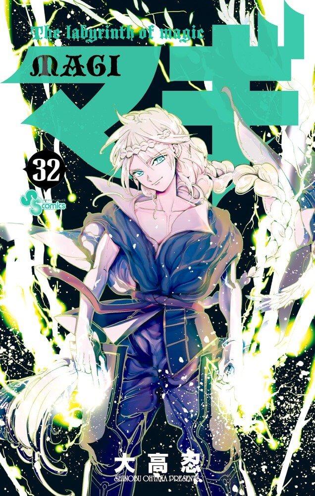 Capa Manga Magi Volume 32 Imagem