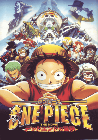 One Piece Filme 4: Dead End no Bouken Poster