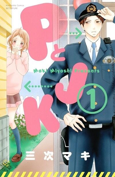 Kodansha Manga Awards 2017 - Nomeados