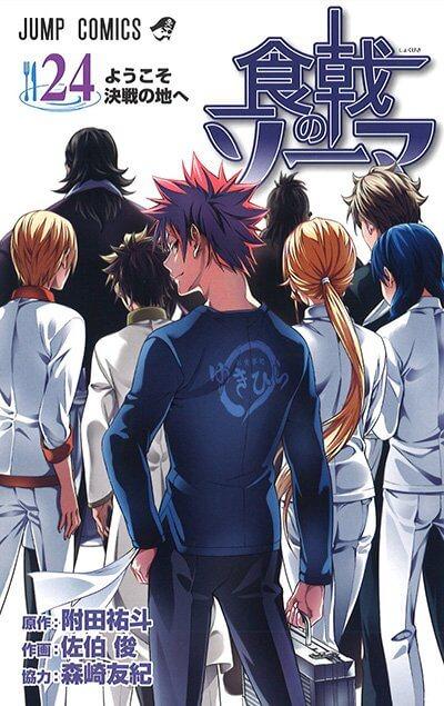 Capa Manga Shokugeki no Souma Volume 24 apresentada