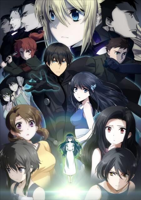 The Irregular at Magic High School The Movie - Novo Poster