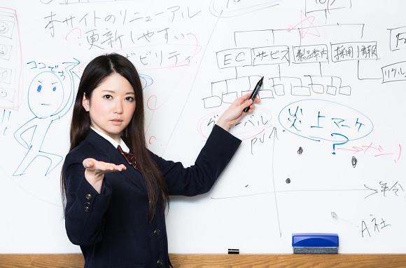 Japonês essencial - Guia do Gaijin para o Japão Imagem