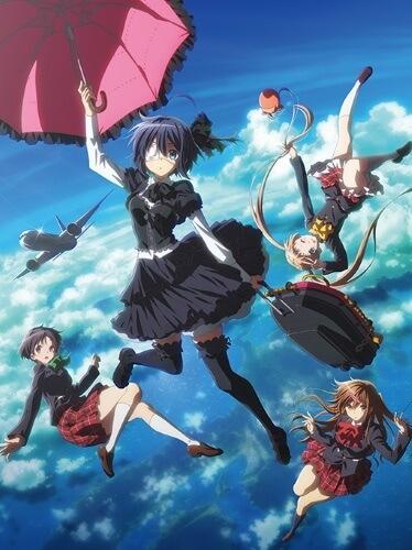 Chuunibyou demo Koi ga Shitai - Novo Filme Anunciado Poster | Chuunibyou demo Koi ga Shitai Filme - Novo Teaser e Poster