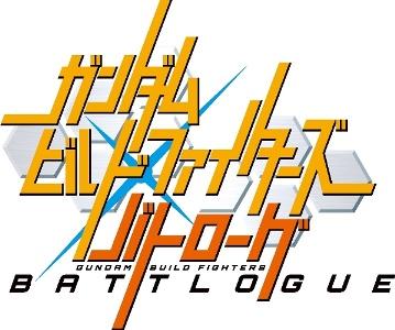 Gundam Build Fighters – Revelados dois novos projetos anime