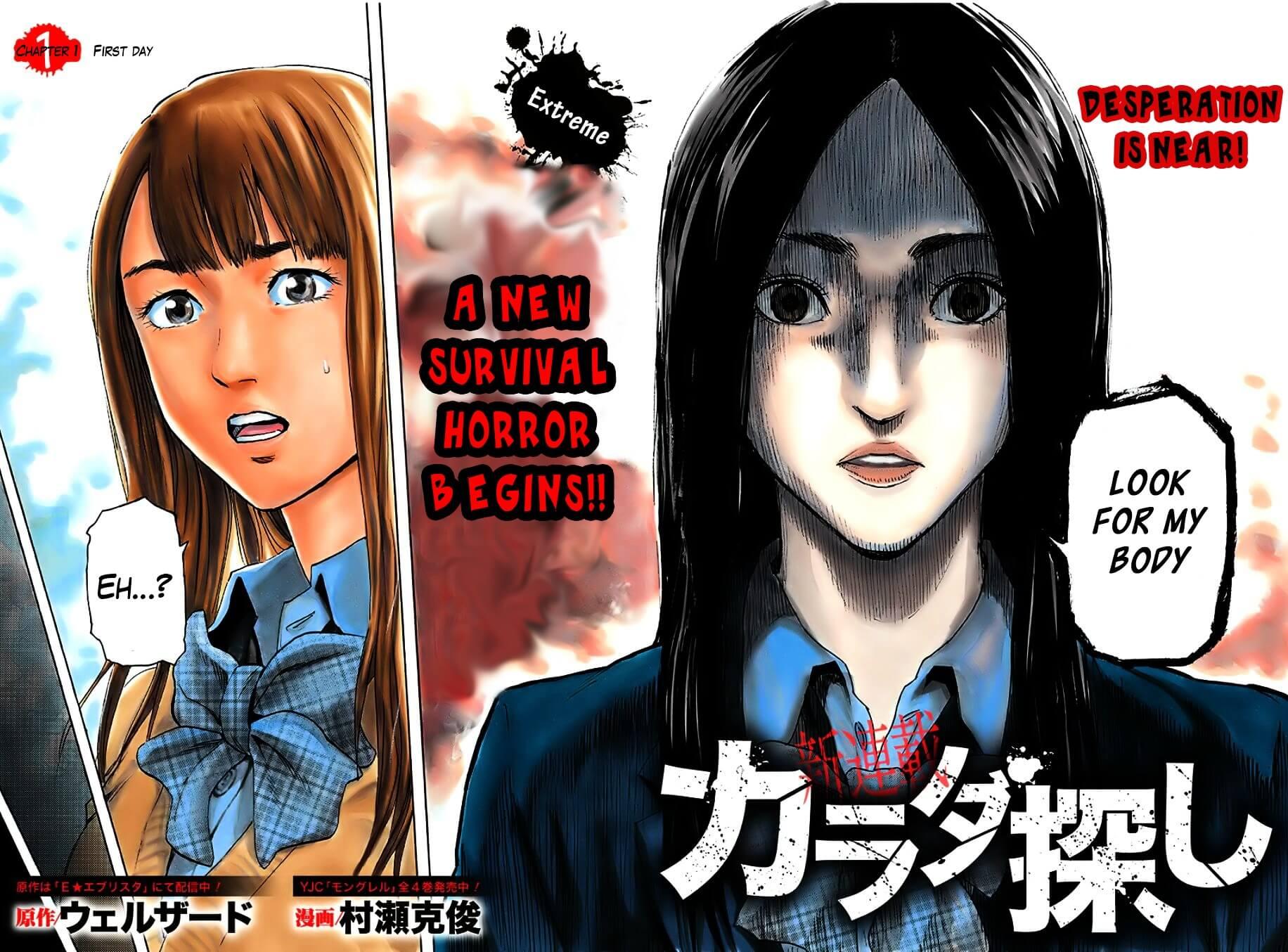 Manga de Karadasagashi chega ao Fim