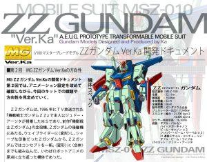 Shizuoka Hobby Show 2017 - MG ZZ Gundam Ver.ka em exibição