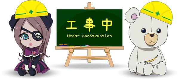 Shirobako Website Sob Construção - Novo Projeto Anime a Caminho?