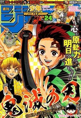 Weekly Shonen Jump - Número de Impressões sofre Descida em 2017