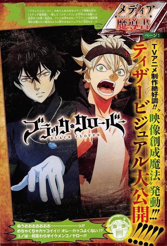 Black Clover - Anime revela Equipa Técnica e Poster