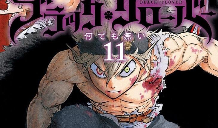 Black Clover Capítulo 116 adiado | Shonen Jump