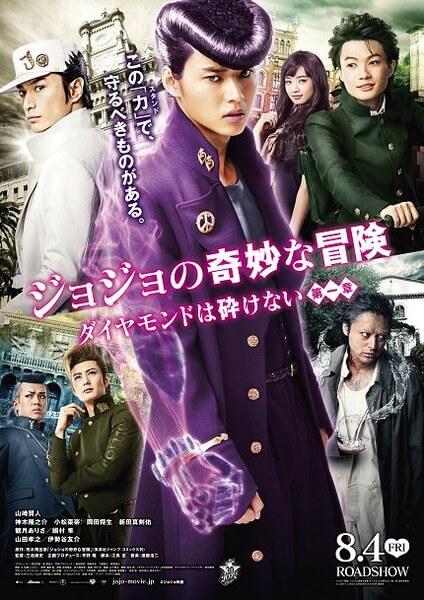 Live Action JoJo Bizarre Adventure - Trailer revela Stands | JoJo Bizarre Adventure Live Action - Opinião de Hirohiko Araki