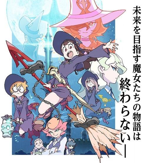 Little Witch Academia recebe Jogo PS4 | 2017