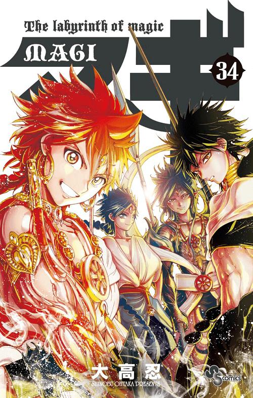 Capa Manga Magi Volume 34 Imagem