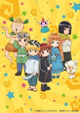 Top Animes Mais Esperados Verão 2017