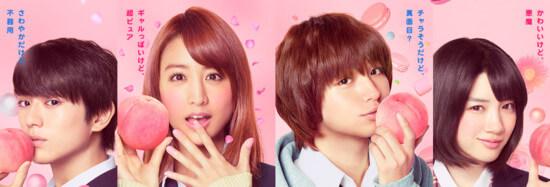 Novo Trailer Peach Girl Live Action compara Manga com Filme