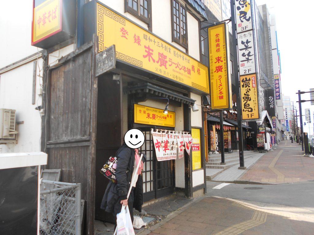 Onde e o Que comer no Japão