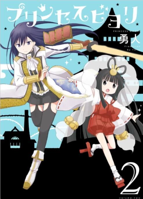 Princess Biyori Manga termina - Criador começa Nova Série