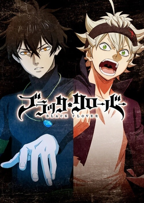 Black Clover - Anime Estreia Este Ano | 2017 | Black Clover - Anime revela Vídeo Preview Oficial