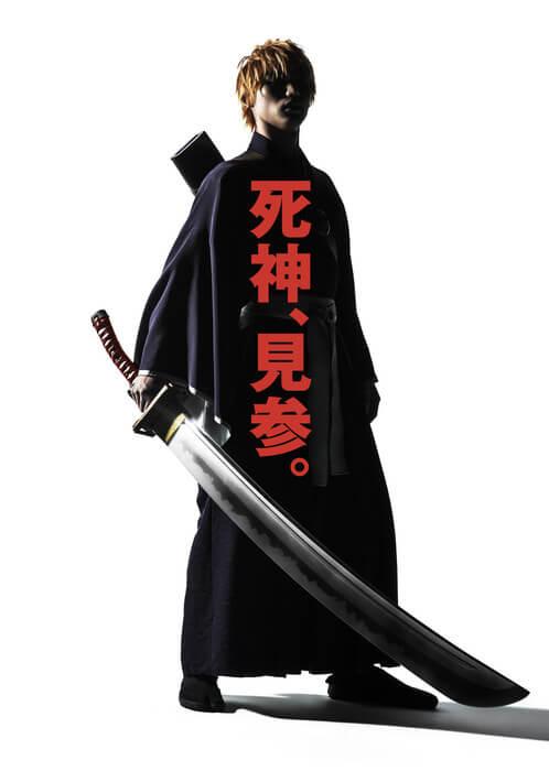 Bleach - Filme Live Action revela Teaser e Poster Promo