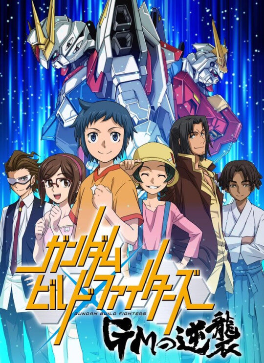Gundam Build Fighters: GM Counterattack - Data de estreia