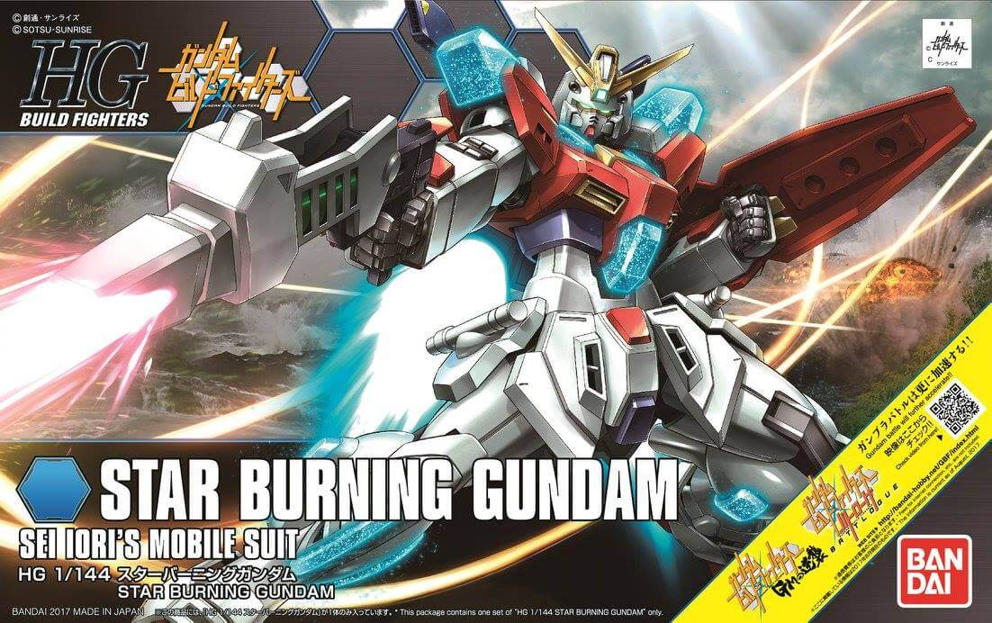 HG Build Fighters 1/144 Star Burning Gundam - Lançamento