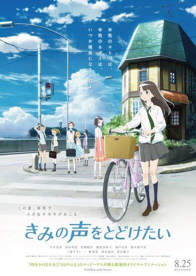 Kimi no Koe wo Todoketai Filme revelou Novo Trailer
