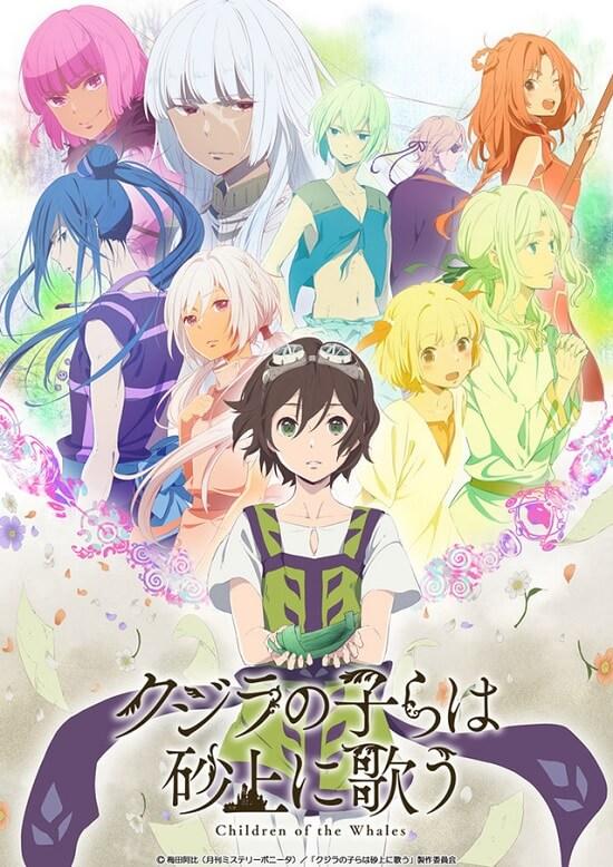 Kujira no Kora wa Sajou ni Utau - Trailer 2 revela Estreia Netflix | Kujira no Kora wa Sajou ni Utau revela Estreia em Novo Trailer