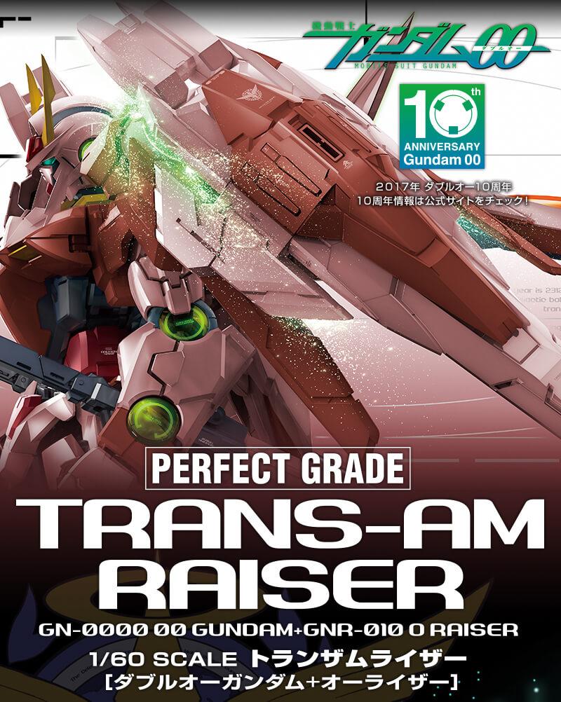 Master Grade 1/100 Gundam 00 XN Raiser - Lançamento
